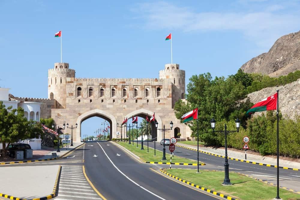 Consejos viajar a Omán