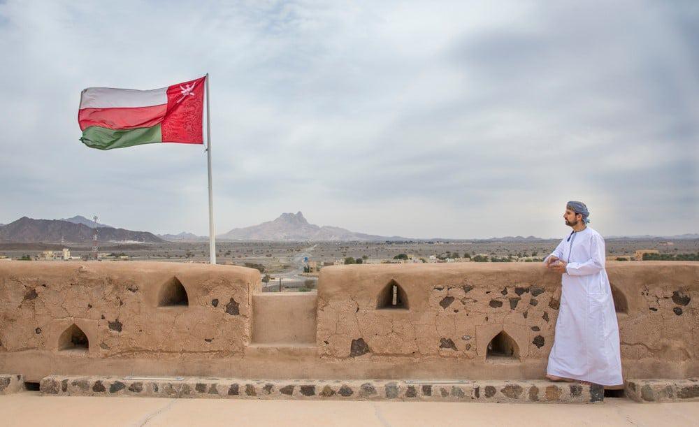 idioma para viajar a Omán