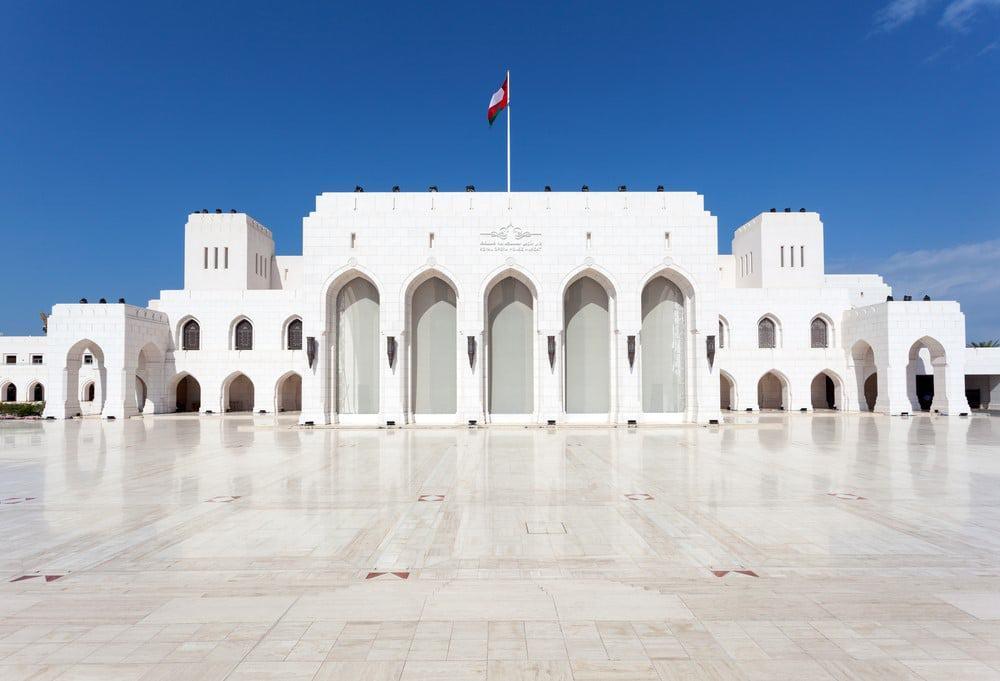 Muscat, visita imperdible en tu itinerario de viaje a Omán