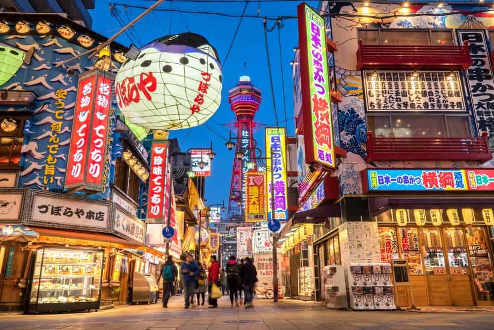 ruta por Japón 15 días
