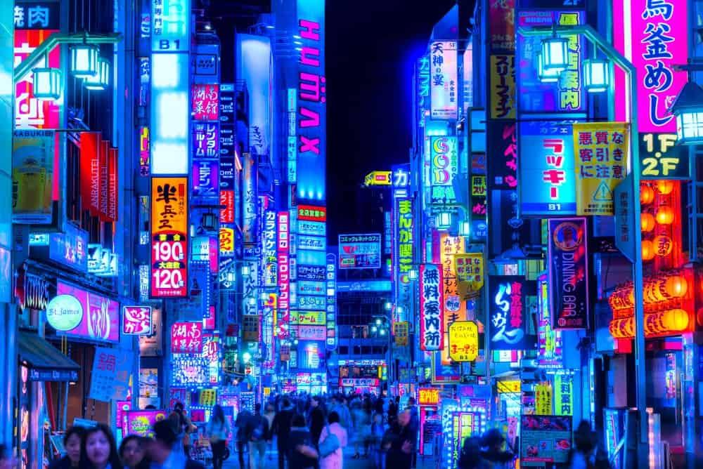 visitar Tokio en itinerario por Japón