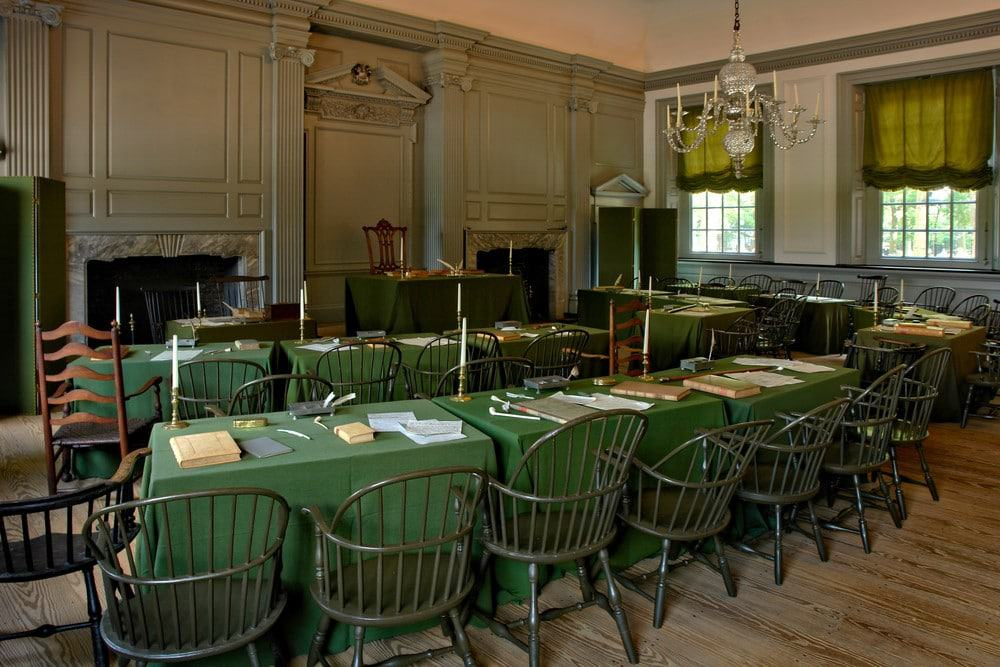 Independence Hall Filadelfia