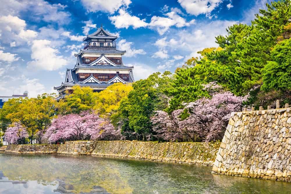 Visitar el Castillo de Hiroshima