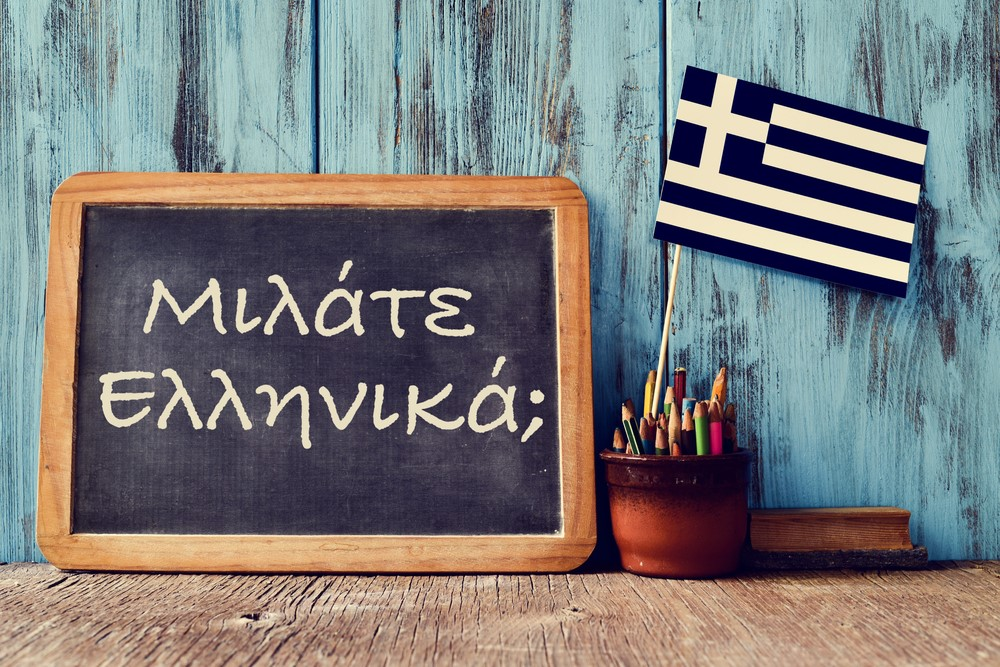 información para viajar a Grecia