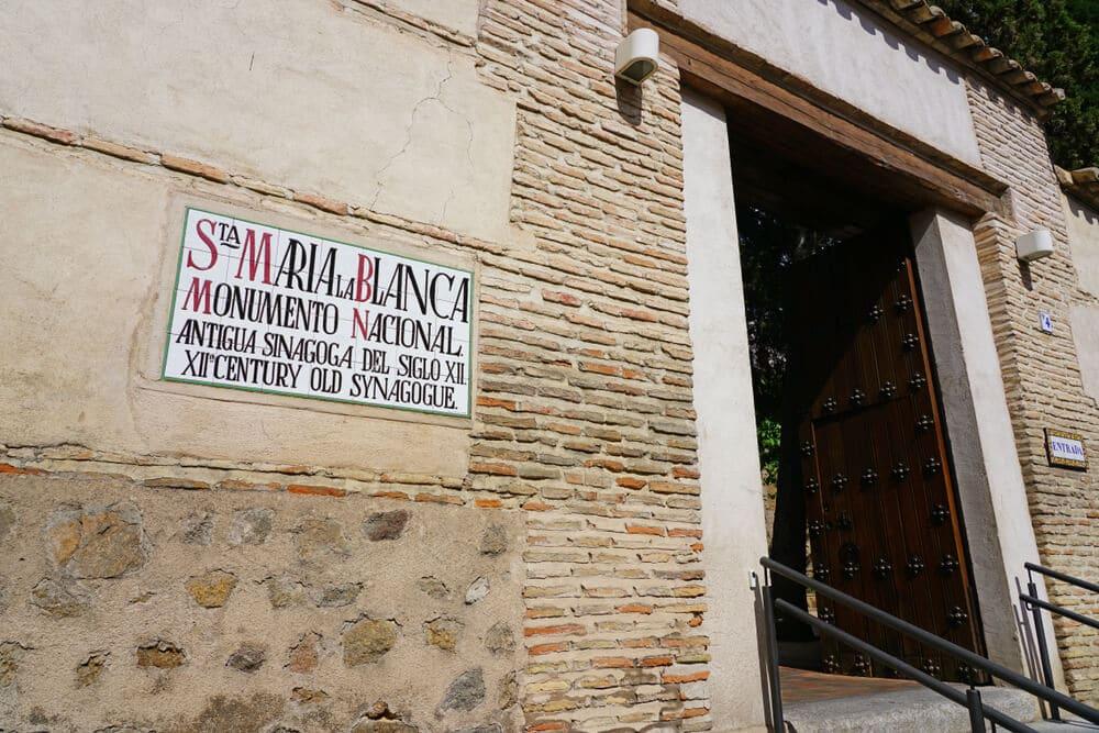 entrada da antiga sinagoga de santa maria