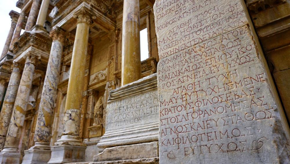 inscrição antiga na livraria de celso em efeso